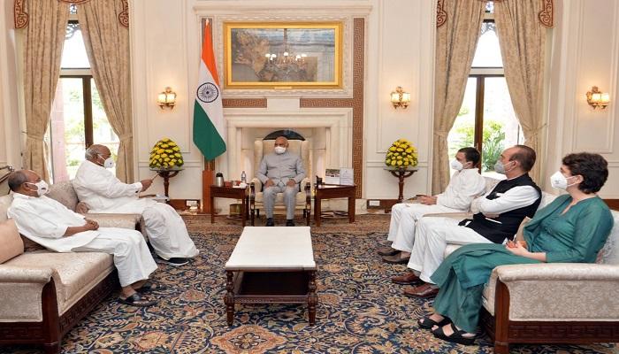 congress delegation met president