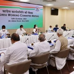 cwc meeting decisions