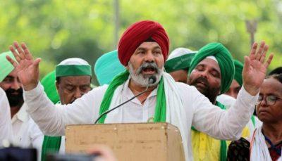 kisan morcha will oppose bjp