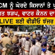 farmers protest against deputy cm