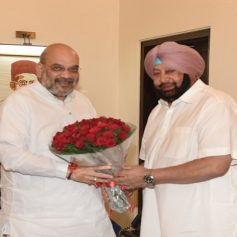 captain wishes amit shah