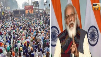 pm modis big statement on agricultural laws