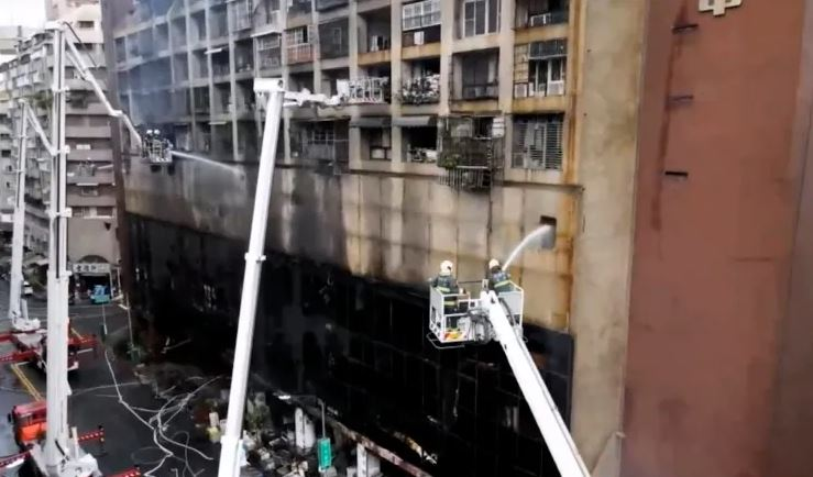 Southern Taiwan building fire
