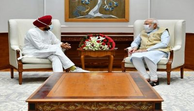 cm channi first meeting with pm modi
