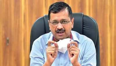 kejriwal appeal to the center